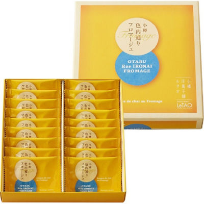 mấy bé ai muốn mua hàng Mỹ Phẩm hay đồ ăn từ Japan - Page 3 Letao-letao-ironai-cheese-cookies---18-pieces-mp00039771-1